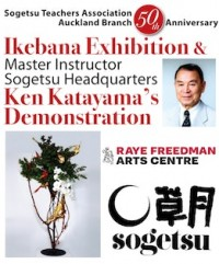 Ikebana Demonstration by Ken Katayama