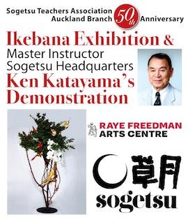 Ikebana Demonstration by Ken Katayama