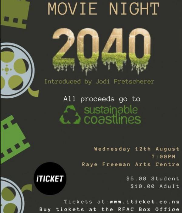 Fundraiser: 2040 Movie Night