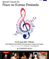 Special Concert for Peace on Korean Peninsula